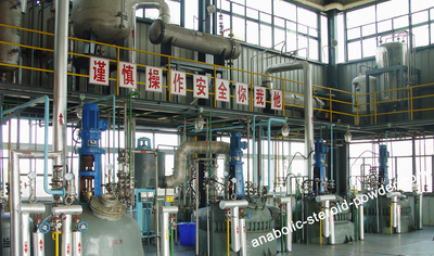 Hubei Holy Biological Co., Ltd.